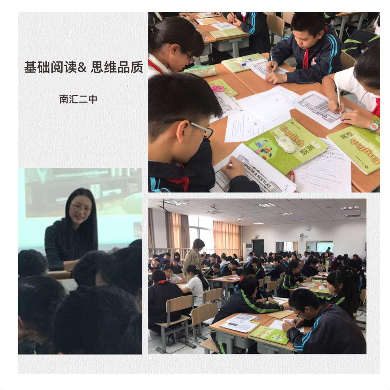 二中英语教研组长柒静老师对部分大家感兴趣的教学环节的设计意图也作